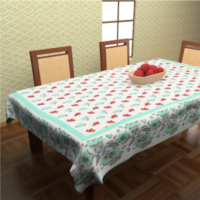 MYYRA Paisley 6 Seater Table Cover