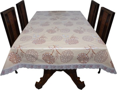 Prime Floral 8 Seater Table Cover
