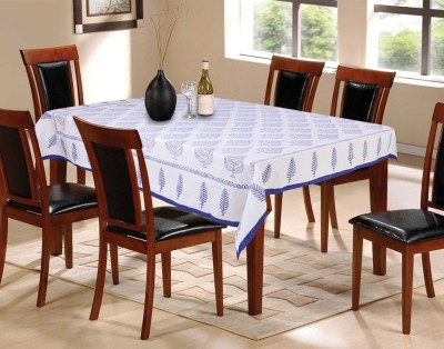 Myyra Floral 6 Seater Table Cover