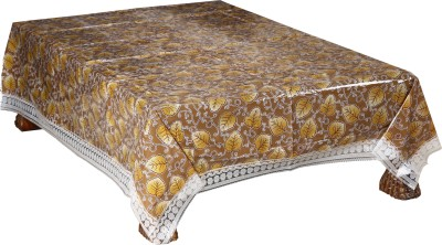 Home Shine Solid 6 Seater Table Cover