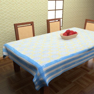 MYYRA Self Design 6 Seater Table Cover