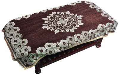 Creativehomes Floral 4 Seater Table Cover(Multicolor, Cotton) at flipkart
