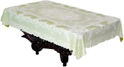 Katwa Clasic Floral 2 Seater Table Cover