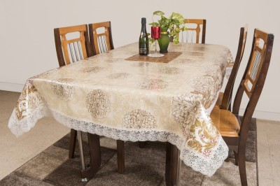 Azalea Printed 8 Seater Table Cover(Brown, PVC) at flipkart