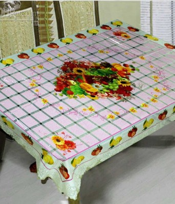 Shivkirpa Floral 4 Seater Table Cover