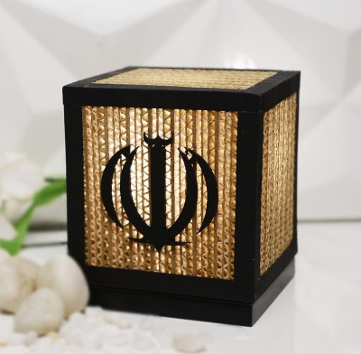 Sylvn Studio Allah Table Lamp
