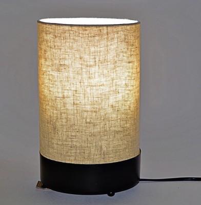 Arsalan j2 Table Lamp
