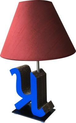 Sylvn studio Peaceful PRA letter Blue Maroon Table Lamp