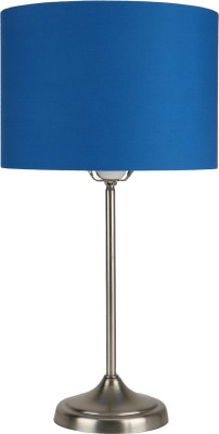 Philips reliable table lamp available at flipkart for rs1785 for Table lamp flipkart