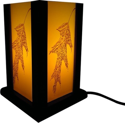 Huppme Gifts Four Side Leaf Table Table Lamp