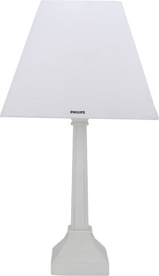 Philips Long Lasting Table Lamp