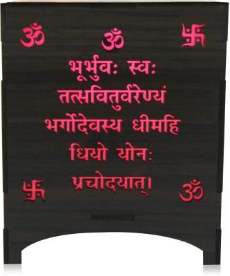 Saibhir Gaytri Mantra Table Lamp