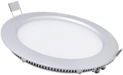 GS 12w Slim Panel Light Round White Night Lamp