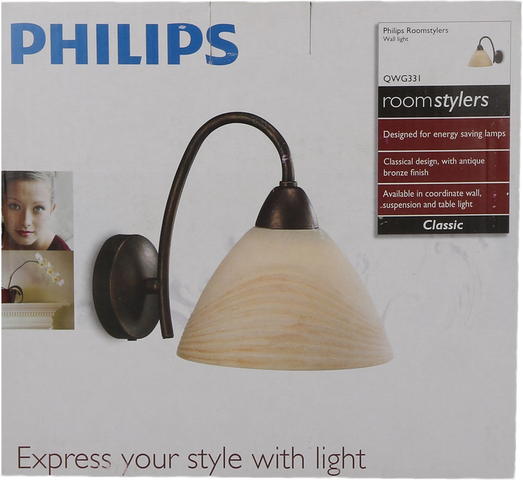 Philips Instant Lightning Night Lamp