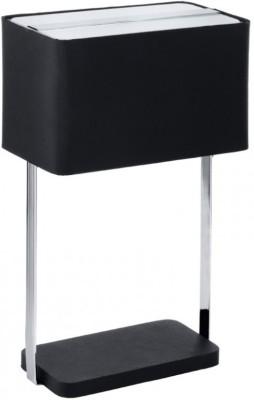Eglo Jamela Table Lamp