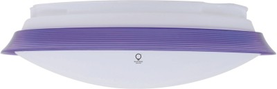 Smart Sense Lighting Motion Sensor LED 12w AA003 Night Lamp