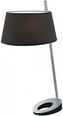 Eglo Milen Table Lamp