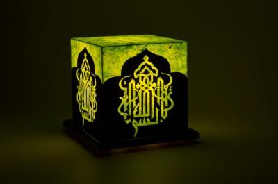 Shady Ideas Bismillah Table Lamp