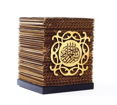 Sylvn Studio Eid Mubarak Table Lamp