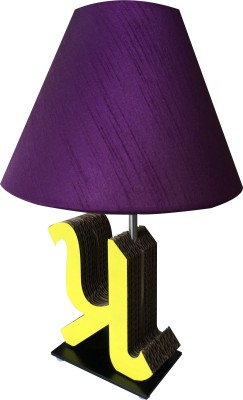 Sylvn studio Peaceful PRA letter Yellow purple Table Lamp