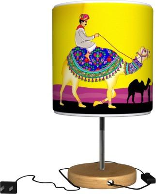 Kolorobia Stunning Camel Table Lamp