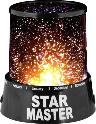 ShadowFax Star Master Projector Table Lamp