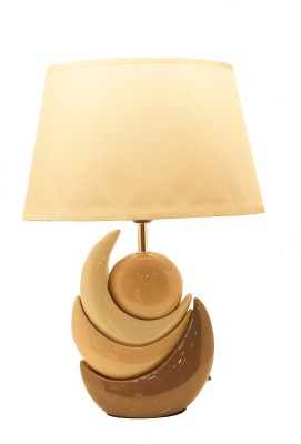 FOCI Cool Table Lamp