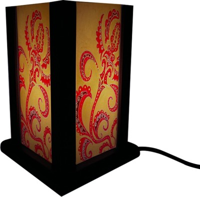 Huppme Gifts Art Pattern Table Lamp