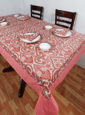 Heritagefabs Paisley 8 Seater Table Cover