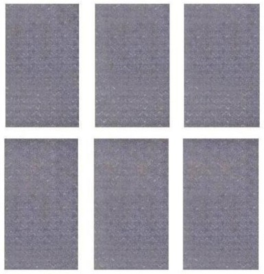 e-stores Rectangular Pack of 6 Table Placemat