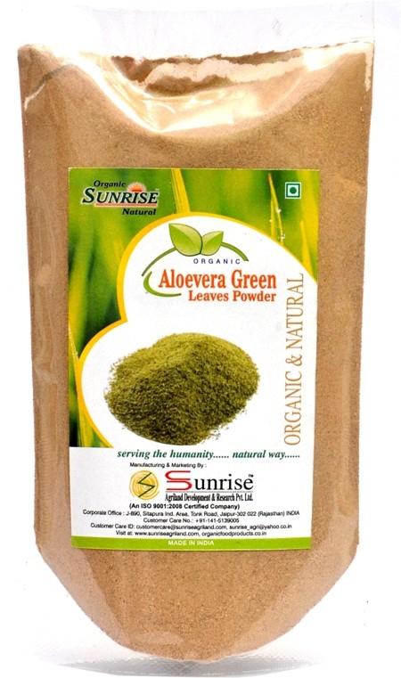 sunrise agriland Aloevera Green Leaves Powder(100 g)