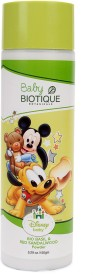 Biotique Bio Basil & Red Sandalwood Powder(150 g)