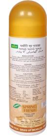 Spring fresh prickly heat powder(150 g)