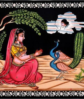 Rajrang WHG-7244 Decorative Tapestry