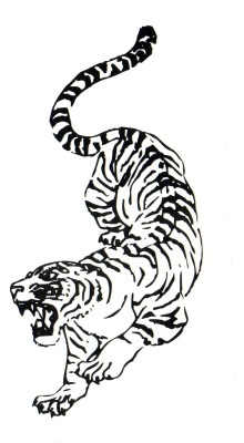 Smilendeal T1711 Removeable Temp Body Tattoo - Tiger Style