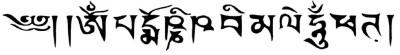 Smilendeal T2016 Sanskrit Temp Body Tattoo - Black(Sanskrit)