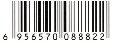 Smilendeal T1554 Removeable Temp Body Tattoo - Barcode Style