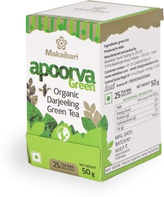 Makaibari Plain Tea Green Tea