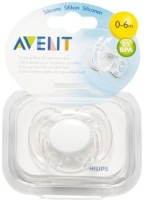 Philips Avent Freeflow Pacifiers Soother(White)