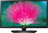 LG 70cm (28) HD Ready LED TV(28LH454A, 1 x HDMI, 1 x USB)