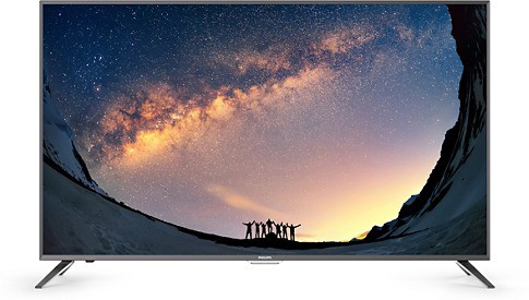 Deals | Philips Television Exchange Offer