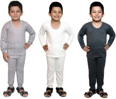 Bodysense Premium Boy's Top - Pyjama Set