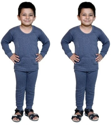 Bodysense Premium Boy,s Top - Pyjama Set