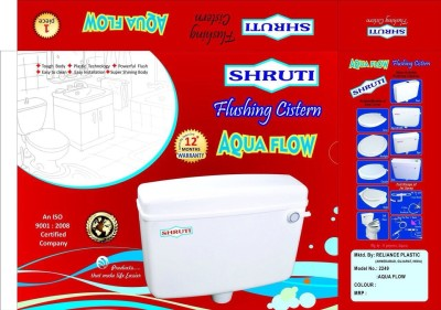 SHRUTI RP2254 Stand Alone Toilet Safety ...