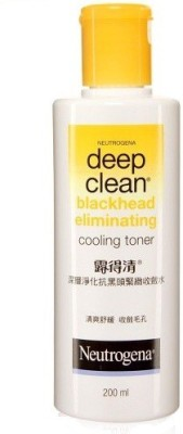 Neutrogena Deep Clean Cooling