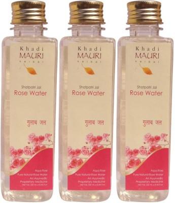 Khadimauri Rose Water - Pack of 3 - Herbal Skin Toner