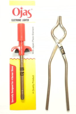 Ojas Tongs and Lighter Combo 26 cm Utility Pakkad(Pack of 2)