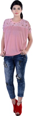 Divaz Fashion Casual, Party Short Sleeve Solid Women's Pink Top