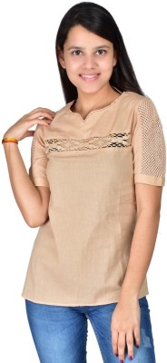 Palette Casual Short Sleeve Solid Women's Beige Top