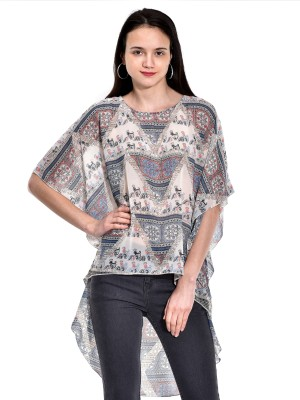 I Know Casual Butterfly Sleeve Printed Women,s Beige Top